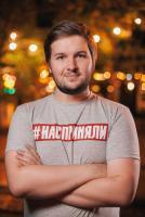 Фотография Артём Яровиков