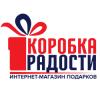 Отзывы На Яндекс Маркет - последнее сообщение от Коробка Радости