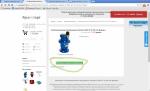 2014-10-13 21-50-16 Комбинированный воздушный клапан D-062 HF 2  50 mm фланец - Google Chrome.png
