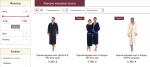 Screenshot_2019-02-24 Мужской махровый халат купить в Москве по низкой цене(1).png