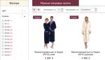 Screenshot_2019-02-24 Мужской махровый халат купить в Москве по низкой цене.png