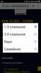 Screenshot_2019-07-26-09-03-49-253_com.android.chrome.png