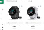 Screenshot_2019-11-19 Часы для плавания с подсчетом гребков купить на geoidea ru.png