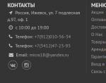 Screenshot_2019-04-05 Микронаушники в Ижевске mikra18 тел 8 912 010-56-34.png