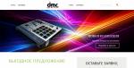 DMC Design MIDI Controller.png