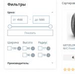Screenshot_2019-11-19 Резина.png