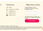 АКЦИЯ ЗАКАНЧИВАЕТСЯ  «Галерея благолепия»   интернет магазин православных серебряных икон  серебро  позолота  дорогих  в Москве купить.png