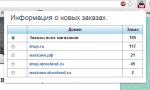 ScreenShot_757.png