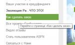 ScreenShot 444.png