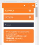 Безымянный-услуга.м1.png