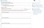 screenshot2014-08-28 03-40-21.png