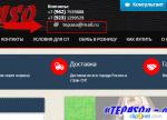 Clip2net_160524223808.png