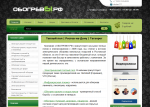 QIP Shot - Screen 1667.png