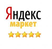 Фотография Daniil.Yandex.Market