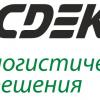 Фотография Cdek-50