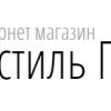 Изменить Карточку Товара - последнее сообщение от magiya1984